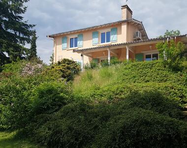 Vente Maison 6 pièces 143m² Marcy-l'Étoile (69280) - photo
