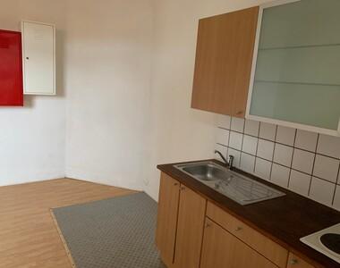Vente Appartement 2 pièces 48m² Vichy (03200) - photo