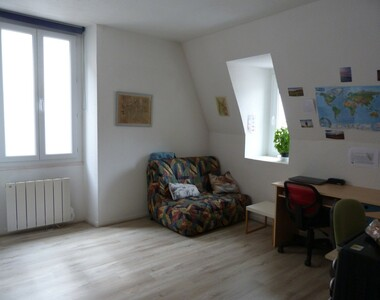 Vente Appartement 2 pièces 27m² Grenoble (38000) - photo