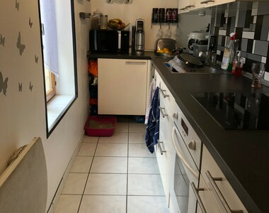 Vente Maison 3 pièces 60m² Saint-Soupplets (77165) - photo