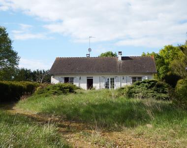 Vente Maison 3 pièces 97m² 12 km Sud Egreville - photo