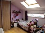 Vente Maison Le Havre (76600) - Photo 8