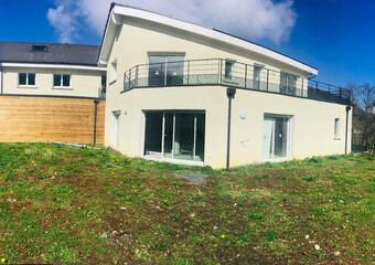 Vente Maison 4 pièces 100m² Saint-Martin-d'Uriage (38410) - Photo 1