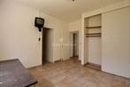 Vente Maison 5 pièces 138m² Cayenne (97300) - Photo 12