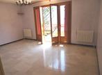 Vente Maison 7 pièces 138m² Biviers (38330) - Photo 7