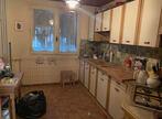 Vente Appartement 4 pièces 79m² Saint-Priest (69800) - Photo 5