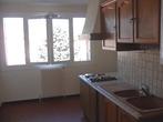 Location Appartement 4 pièces 86m² Saint-Martin-d'Hères (38400) - Photo 2