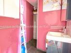 Vente Appartement 3 pièces 64m² Lyon 08 (69008) - Photo 12