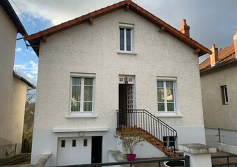 Vente Maison 3 pièces 70m² Bellerive-sur-Allier (03700) - Photo 1