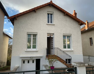 Vente Maison 3 pièces 70m² Bellerive-sur-Allier (03700) - photo
