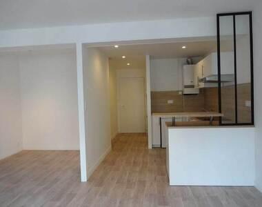 Location Appartement 1 pièce 42m² Nantes (44000) - photo