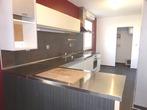 Vente Appartement 3 pièces 76m² Vichy (03200) - Photo 2
