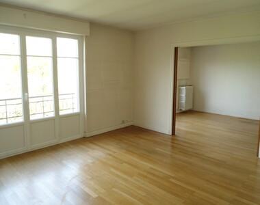 Vente Appartement 5 pièces 119m² Chambéry (73000) - photo