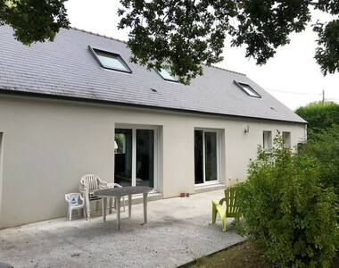 Vente Maison 7 pièces 127m² Bouvron (44130) - photo