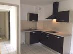 Vente Appartement 3 pièces 55m² Sainte-Clotilde (97490) - Photo 2