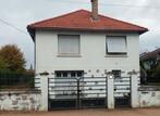 Vente Maison 4 pièces 80m² Gannat (03800) - Photo 1