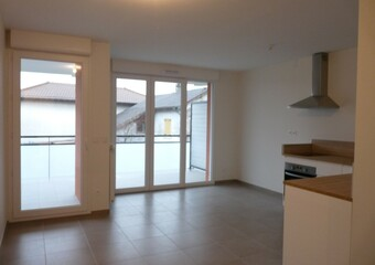 Location Appartement 2 pièces 44m² Saint-Égrève (38120) - Photo 1