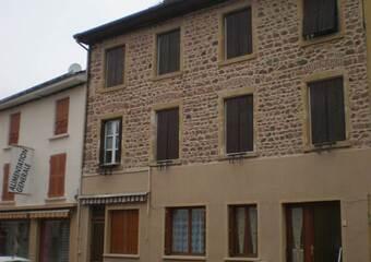 Vente Immeuble Saint-Vincent-de-Reins (69240) - photo 2