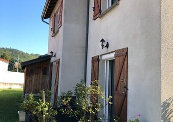 Vente Maison 5 pièces 138m² Blanzat (63112) - Photo 1