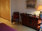 Vente Appartement 152m² Mulhouse (68100) - Photo 19