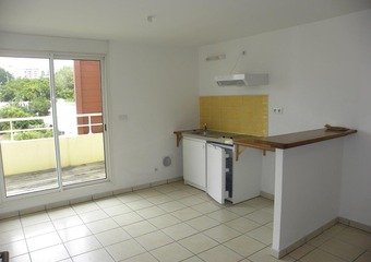 Vente Appartement 2 pièces 38m² Sainte-Clotilde (97490) - photo