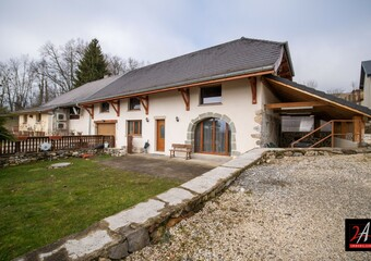 Vente Maison 5 pièces 174m² Rumilly - Photo 1