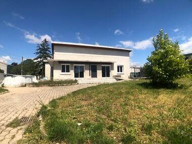 Vente Maison 5 pièces 121m² Saint-Marcel-lès-Valence (26320) - photo