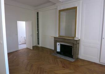 Location Appartement 2 pièces 48m² Tassin-la-Demi-Lune (69160) - photo