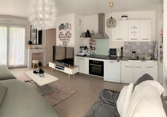 Location Appartement 2 pièces 48m² Brétigny-sur-Orge (91220) - Photo 1