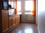 Vente Appartement 4 pièces 78m² Arras (62000) - Photo 3