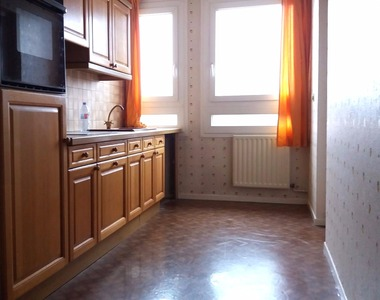 Vente Appartement 4 pièces 78m² Arras (62000) - photo