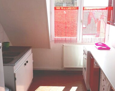 Location Appartement 2 pièces 50m² Grand-Fort-Philippe (59153) - photo