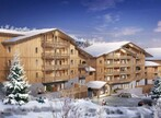 LE SNOROC La Plagne (73210) - Photo 1