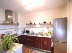 Vente Appartement 2 pièces 53m² Annemasse (74100) - Photo 1