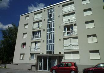 Location Appartement 3 pièces 47m² Saint-Martin-d'Hères (38400) - photo