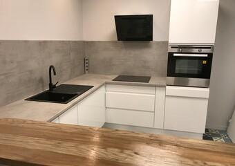 Location Appartement 4 pièces 70m² Briennon (42720) - Photo 1