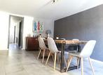 Vente Maison 4 pièces 120m² Villouxel (88350) - Photo 7