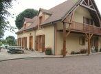 Vente Maison 4 pièces 200m² 10 km d'Egreville - Photo 1