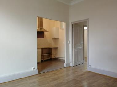 Location Appartement 2 pièces 37m² Montélimar (26200) - photo