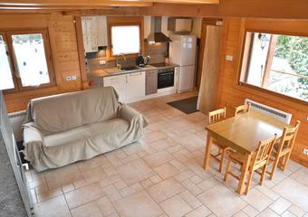 Vente Maison 4 pièces 99m² Saint-André-de-Boëge (74420) - Photo 1