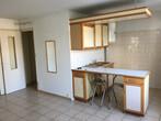 Location Appartement 3 pièces 47m² Saint-Martin-d'Hères (38400) - Photo 2