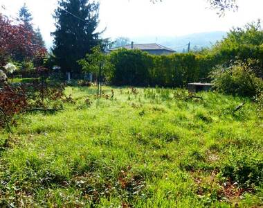 Vente Terrain 951m² Marcollin (38270) - photo