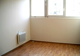 Location Appartement 1 pièce 29m² Grenoble (38100) - photo