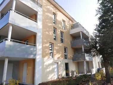 Location Appartement 2 pièces 41m² Francheville (69340) - photo