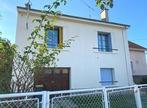 Vente Maison 5 pièces 98m² Bellerive-sur-Allier (03700) - Photo 2