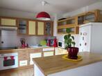 Vente Appartement 3 pièces 71m² Toulouse - Photo 4