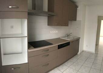 Location Appartement 4 pièces 85m² Bourg-lès-Valence (26500) - photo