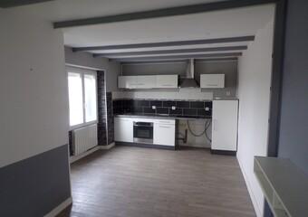Location Maison 2 pièces 45m² La Chapelle-Launay (44260)