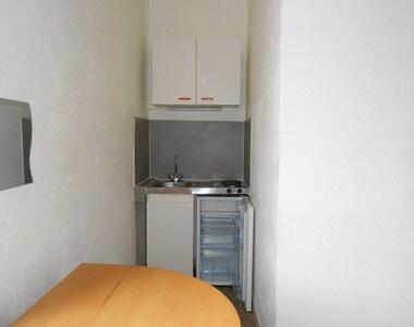 Location Appartement 1 pièce 14m² Grenoble (38000) - photo