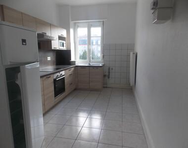 Location Appartement 5 pièces 99m² Mulhouse (68100) - photo